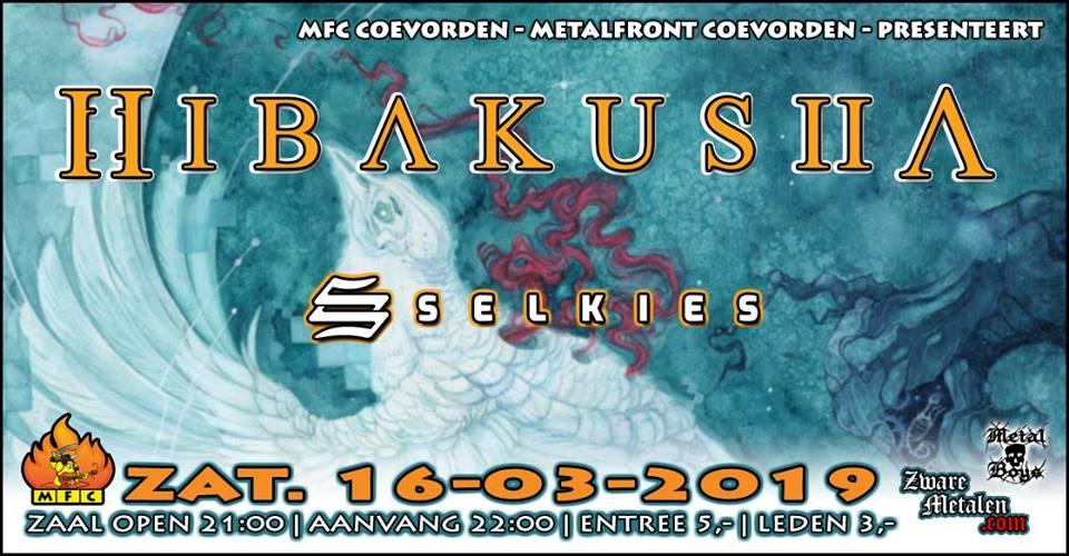 Concert@MFC Hibakusha + Selkies